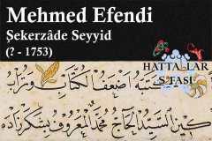 hattat-şekerzade-seyyid-mehmed-efendi