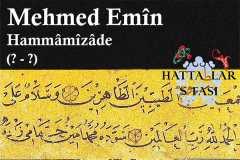 hattat-hammamizizade-mehmed-emin-efendi