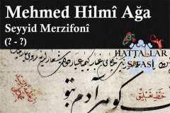 seyyid-merzifoni-mehmed-hilmi-ağa-hat-eserleri-galerisi