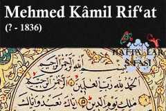 hattat-mehmed-kamil-rifat-efendi