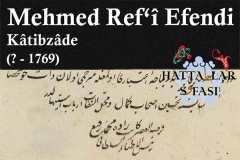 katibzade-mehmed-refi-efendi-hat-eserleri-galerisi