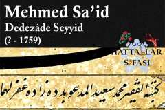 hattat-dedezade-seyyid-mehmed-said-efendi