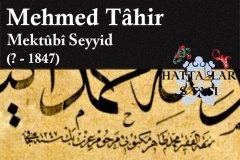 mektubi-seyyid-mehmed-tahir-efendi-hat-eserleri-galerisi