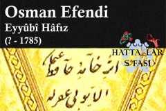 osman-efendi-eyyubi-hafız