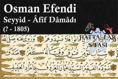 afif-damadı-seyyid-osman-efendi-hat-eserleri-galerisi
