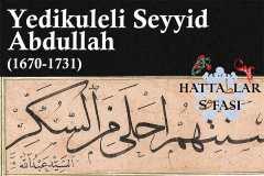 yedikuleli-seyyid-abdullah-hat-eserleri-galerisi